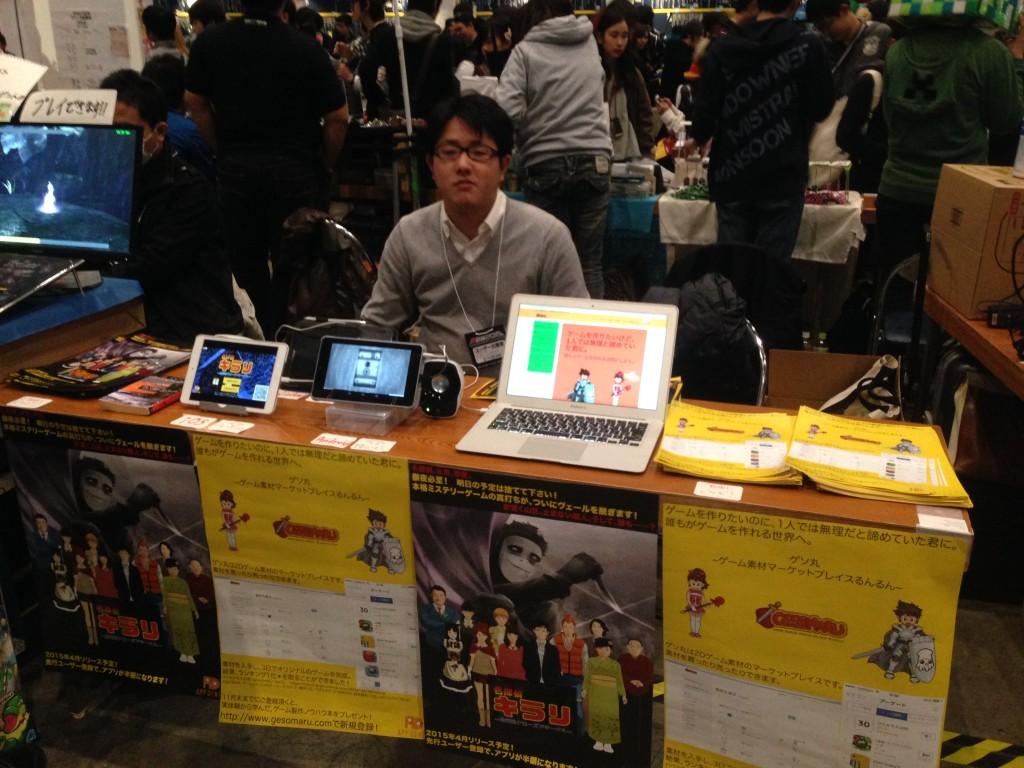 Tokaigi2015_My_Booth